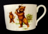 Vintage Sporting Bear Soup Cup*